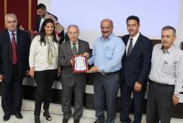 جانب من تكريم مراكز التدريب الخاصة والحكومية