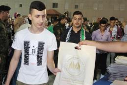 Honoring Tawjihi students