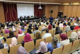 المؤتمر الفلسطيني الأول