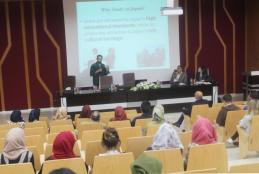 Arab American University Holds Introductory Meeting on The Japanese Government Graduate Studies Scholarships