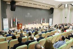 "First Annual International Conference Entitled ""Palestine Where To?"""