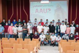 AAUP Alumni Forum Organizes an Activity to Congratulate AAUP on the Accreditation of the BA in Medicine Program