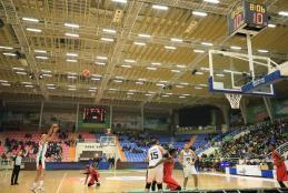 AAUP Hosted the International Basketball Game between the Palestinian Team and Sri Lanka Team among Asia Basketball Qualifiers