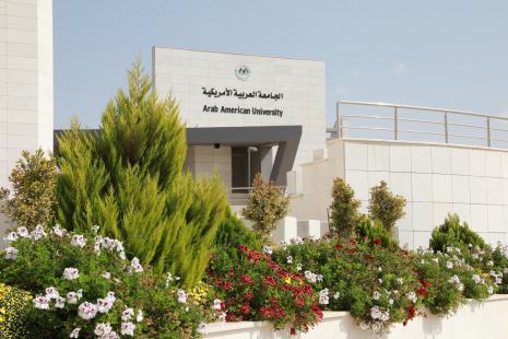 University Campus in Ramallah