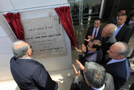 University Celebrates Opening Its Ramallah Campus