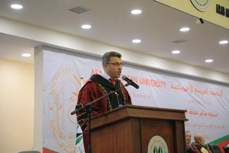 Graduation Ceremony of the 17th and 18th Cohorts