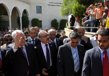 President Mahmoud Abbas' visit the university in 2009