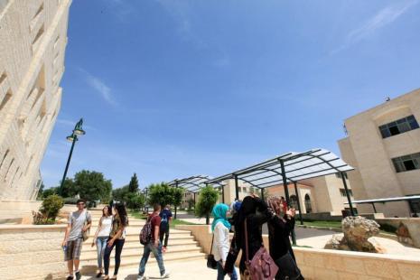 University Yards