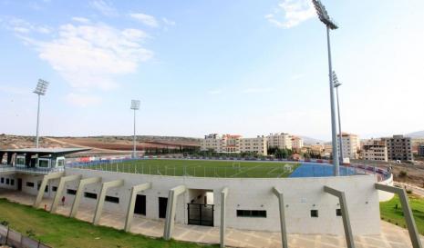 AAU international Stadium