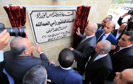 Prime Minister Dr. Rami Al Hamdallah Visit to University