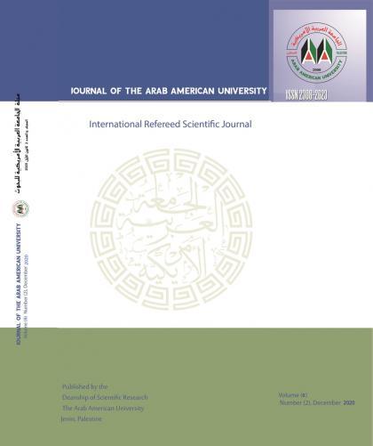 Journal of the Arab American University Volume 6 Issue 2 2020