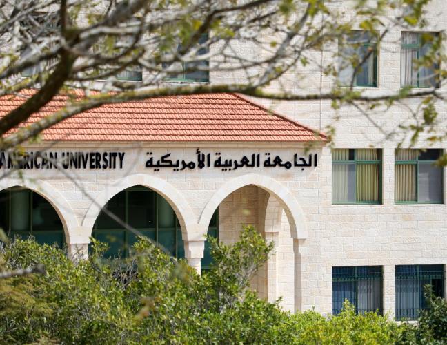 حرم الجامعة في جنين