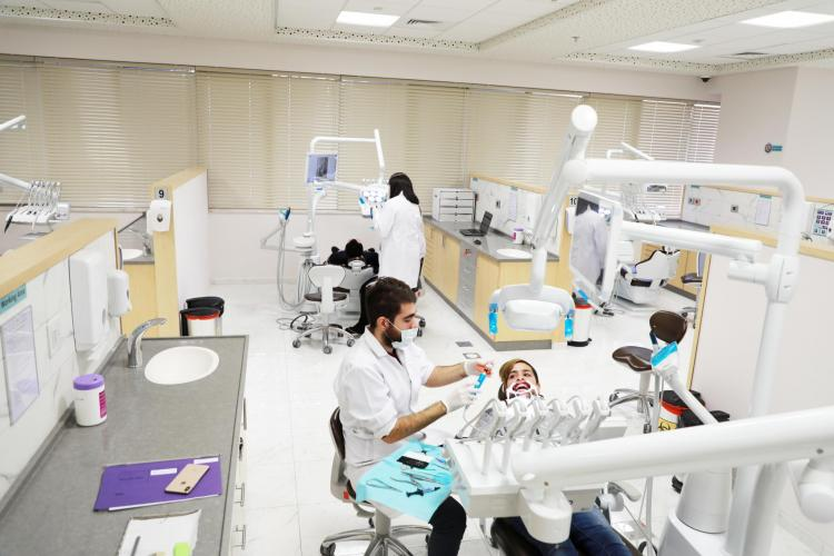 AAUP Specialized Dental Center