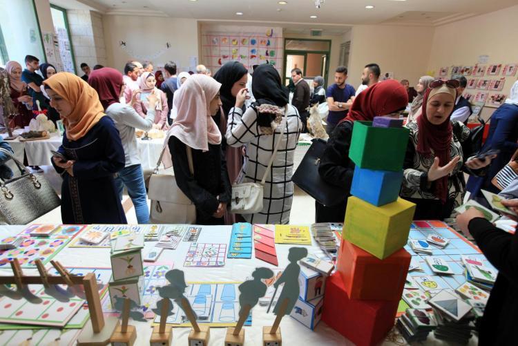 كلية العلوم في الجامعة العربية الامريكية تفتتح معرضا للوسائل التعليمية