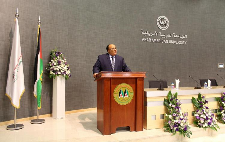 Arab American University Organizes Lecture on Establishing Policies Studies And Conflict Resolution Center At University In Presence of Martin Luther King Jr.