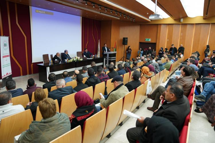 """The University Organizes a Conference About """"the Role of the National Movement in the 48 Palestinian Territories to Strengthen the Palestinian National Identity"""""""