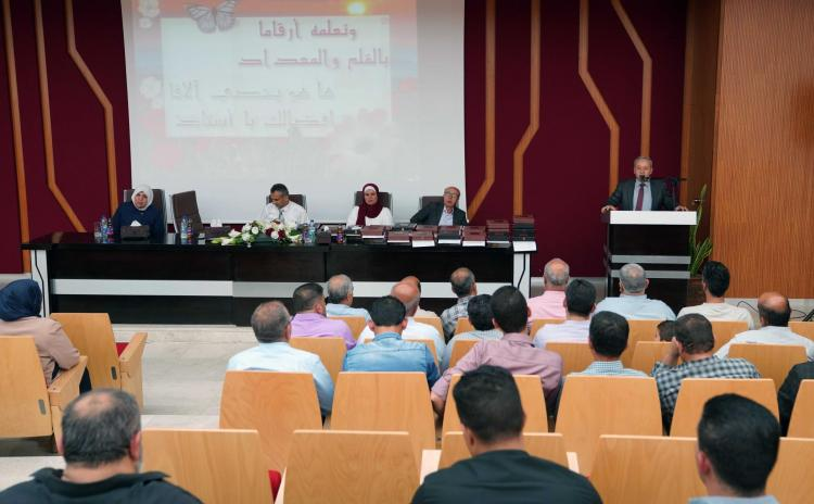A Ceremony Honoring the Participants in the Practical Education Program From the Directorates of Education in Jenin, Qabatiya and Tubas