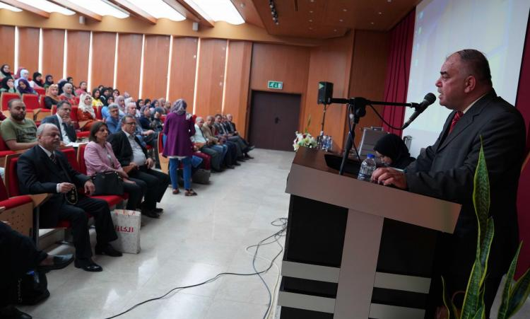 """The University Host a Seminar Entitled """"Education in Jerusalem and Pioneers of Jerusalem"""""""
