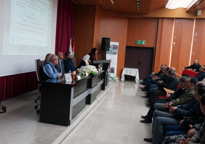 """Lunching and Publication Ceremony for a Book Entitled """" Field Guide of the Biodiversity in Faqo'a Mountains """""""
