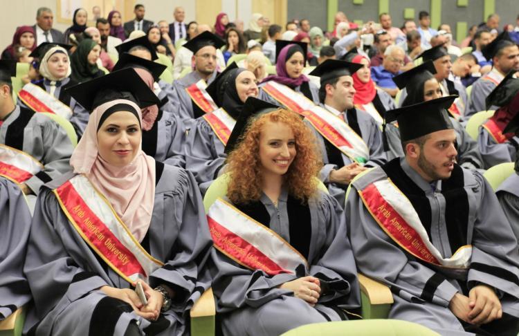 حفل تخريج طلبة الدراسات العليا 2017