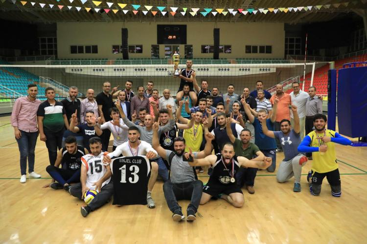 A Palestinian Super Cup Match for Volleyball at the University