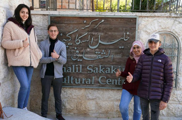 Interior Architecture Student in AAUP in a Field Trip to Khalil Sakakini Cultural Center