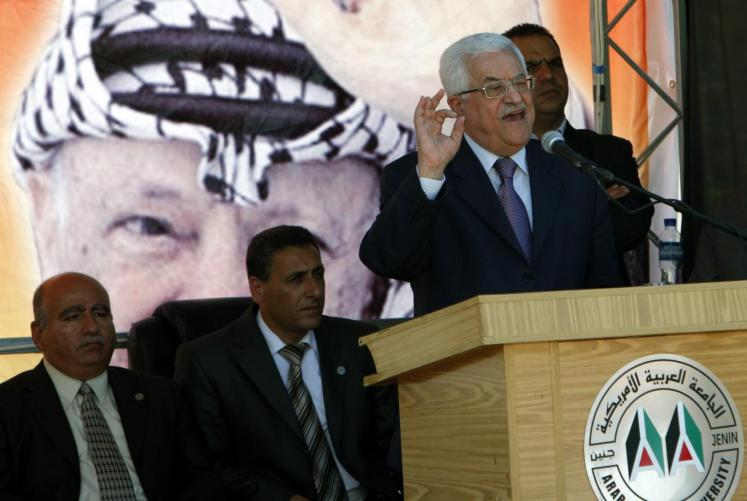President Mahmoud Abbas' visit the university in 2009