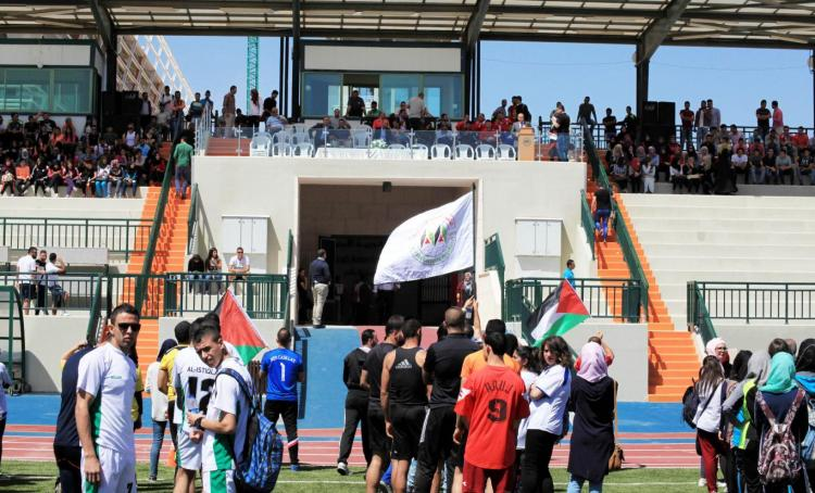 Palestinian Universities Athletics Championship
