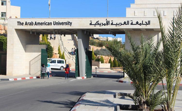 بوابة رقم 1 في الجامعة