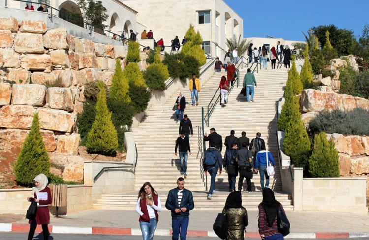 University entrance