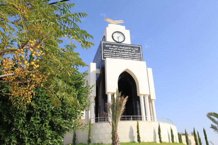 Dr. Yusef Asfour Tower