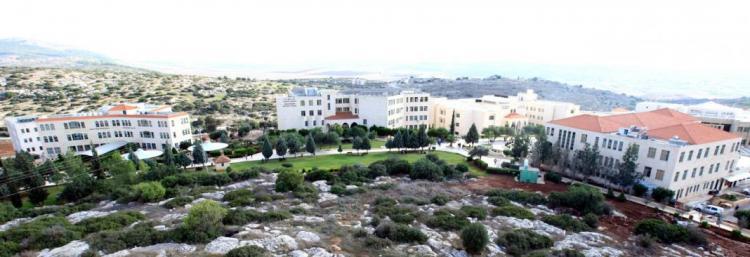 صورة للجامعة