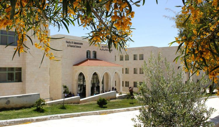 Faculty of Administrative and Financial Sciences