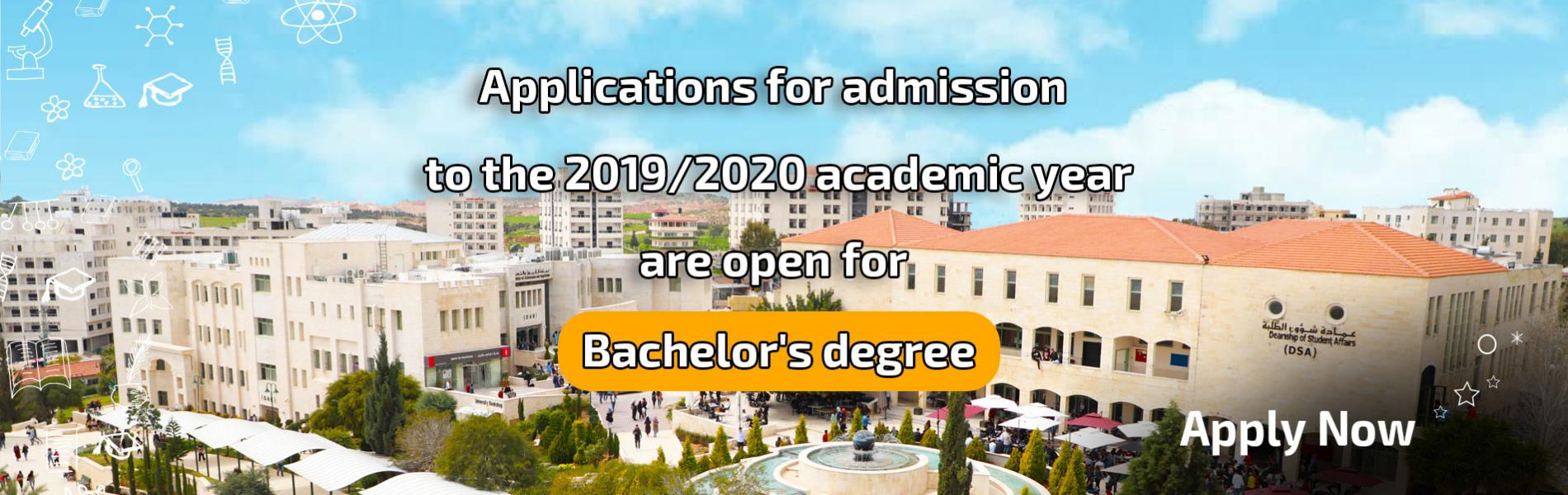 Start Accepting Applications for Admission for Bachelor's Degree and Diploma in Education for Upper Basic Level for Fall Semester of Academic Year 2019/2020