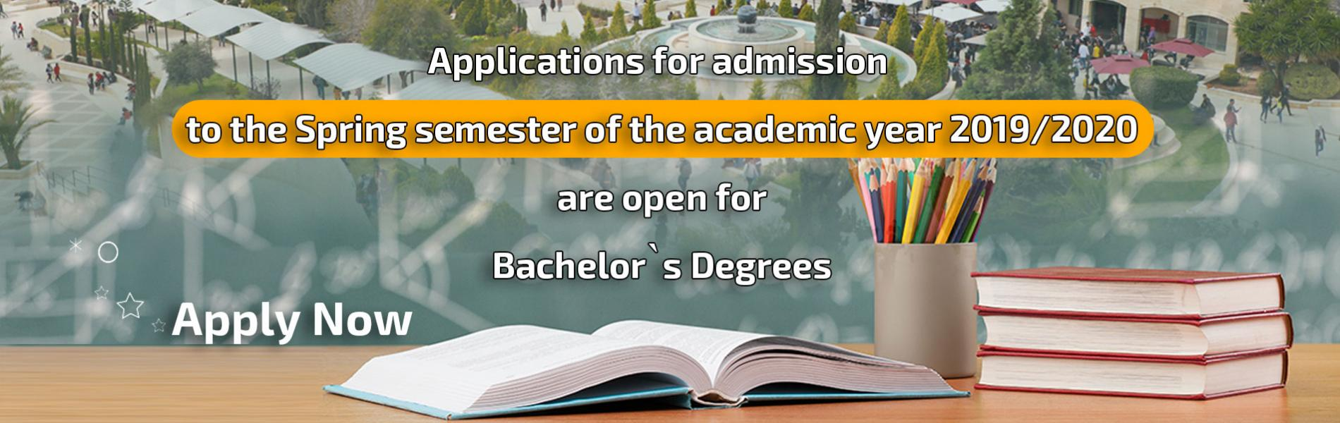 Announcement - Start Accepting Applications for Admission for Bachelor's Degree and Diploma in Education for Upper Basic Level for Spring Semester of Academic Year 2019/2020