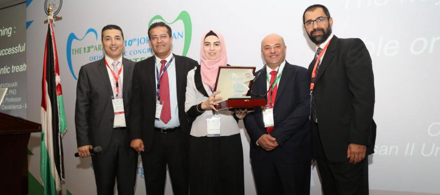 The Faculty of Dentistry participation at the Arab Orthodontic Conference