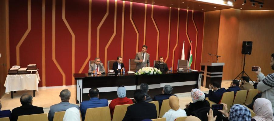 The honoring ceremony of the faculties of Nursing and Allied Medical Sciences in AAUP