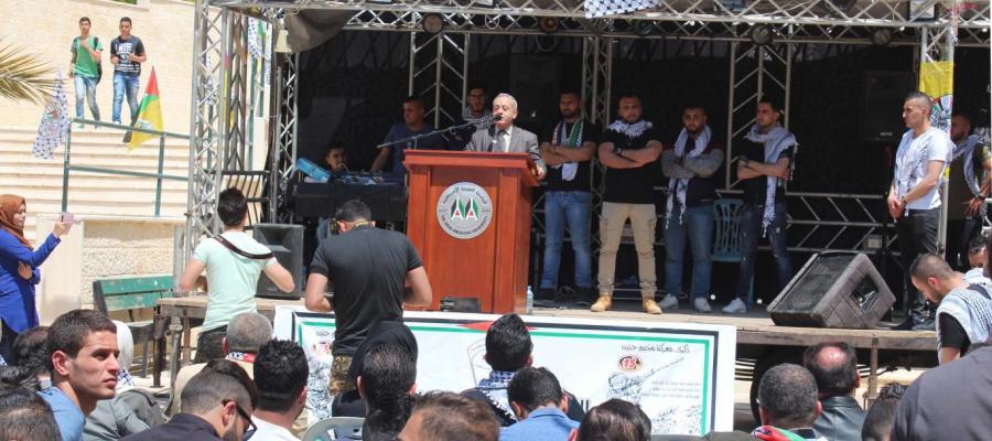 Acting President of the University Speech