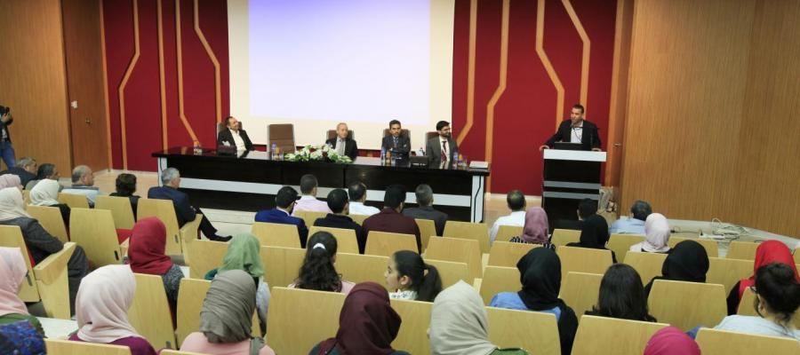 Part of the graduation ceremony for GoCode initiative students