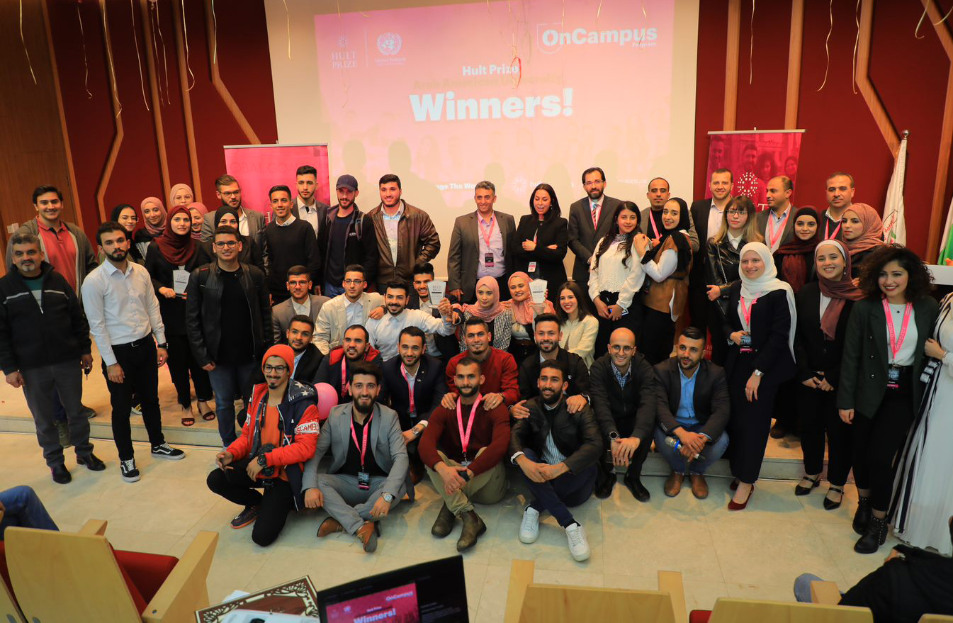 "AAUP Organizes ""HULT PRIZE"" Competition"